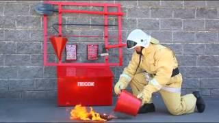 Как правильно пользоваться огнетушителем