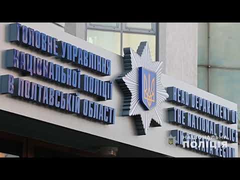 Поліція Полтавщини: На Полтавщині поліція припинила діяльність двох незаконних гральних закладів у обласному центрі