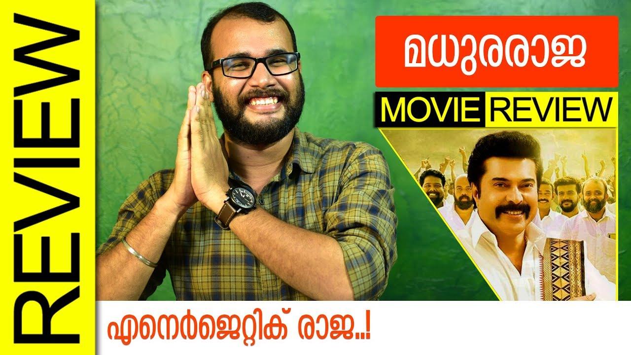 Madhura Raja Malayalam Movie Review by Sudhish Payyanur | Monsoon Media