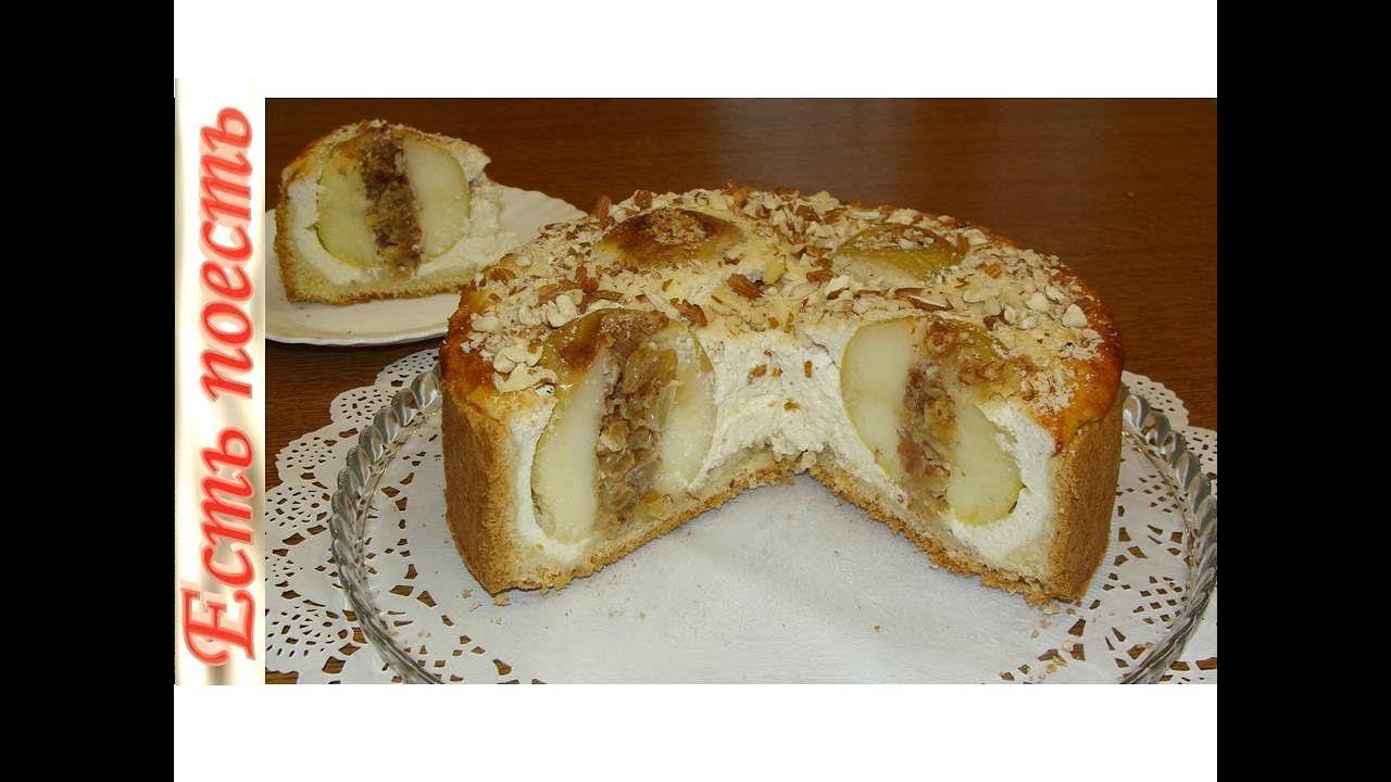 пирог с творогом в духовке рецепт из песочного теста