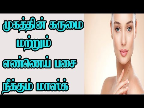 Skin Whitening Face Mask For Fair And Oily Skin || Tamil Beauty Tips