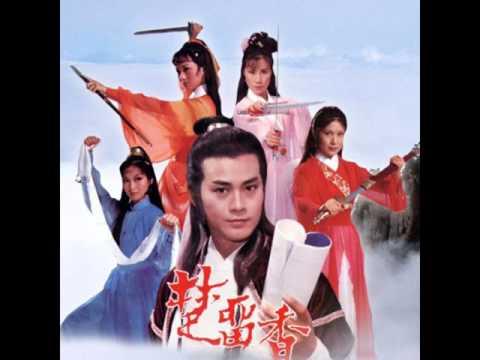 รวมเพลงดังหนังจีนในยุค80ที่ยากจะลืมเลือน