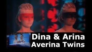 Dina & Arina - Averina Twins (Дина и Арина Аверины)