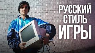 История российского киберспорта — РОКЕТДЖАМП #1 / Видео