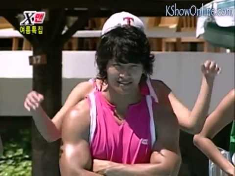 Dangyunhaji kim jong kook dating