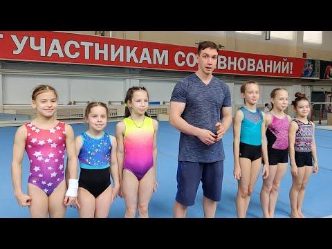 Впервые: заруба гимнасток по командам