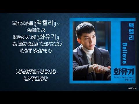 Mackelli 맥켈리- Believe- Hwayugi 화유기 /A Korean Odyssey OST 9 Lyrics