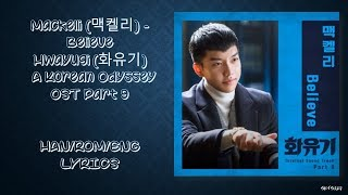 Gambar cover Mackelli 맥켈리- Believe- Hwayugi 화유기 /A Korean Odyssey OST 9 Lyrics