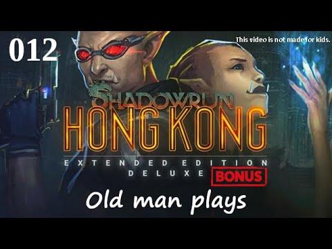 012 - Shadowrun Hong Kong Extended Edition Bonus Campaign - Epilogue [GOG] |