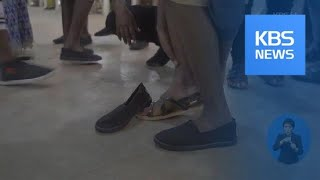 베냉 여자 어린이들에게 신발 기부 행사 / KBS뉴스(…