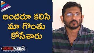 BVS Ravi Emotional about JAWAAN Movie PIRACY | Jawaan Telugu Movie | Sai Dharam Tej | Mehreen