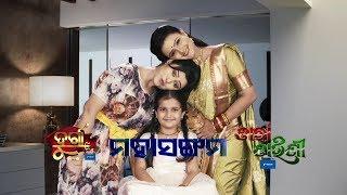 Durga & Tara Tarini Mahasangam | Full Ep 6 | 14th July | Odia Serial - Tarang TV