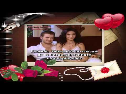 Турецкий фильм