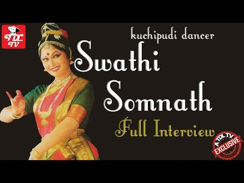 Kuchipudi Dancer Swathi Somanath Exclusive Interview || Indian Classical Dance || Bharatanatyam