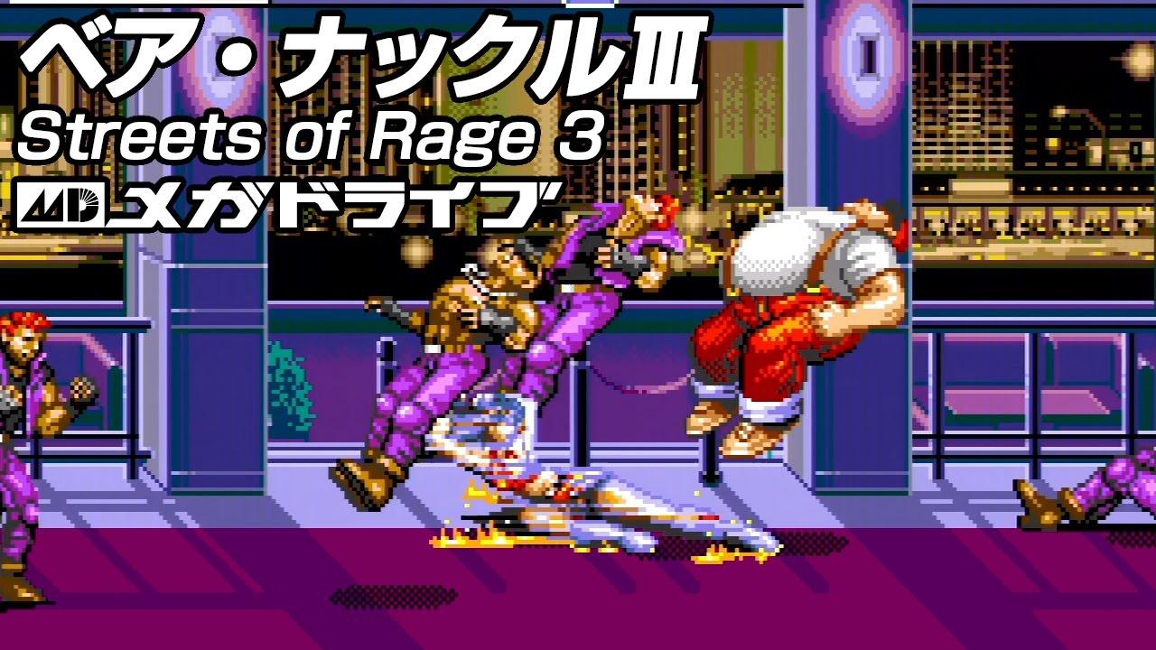 ベア・ナックルIII メガドライブ実機+SoundMod / Streets of Rage 3 ...