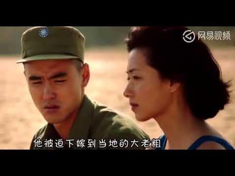 一部重口味臺灣士兵與慰安婦電影《軍中樂園》人性的丑陋 - YouTube