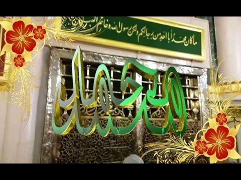 Pashto Naat Yahya Hamasi Sta Di Nami Na Sham Qurban Mohammad Ya Rasolullah