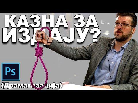 Srđan Nogo: Ako im smeta vešanje, neka kažu koja je kazna za izdaju ! (RasPravda)