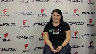 ФМ2020 Тирова Ирина