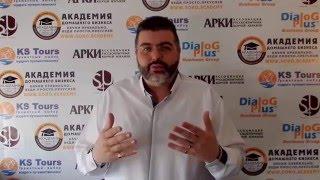 Домашний бизнес от А до Я 101 Типичные ошибки видео маркетинга в домашнем бизнесе