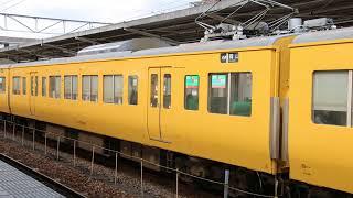 【列車走行音】JR赤穂線117系電車 普通列車1937M(播州赤穂→岡山)モハ117-105