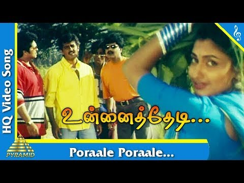 Poraley Video Song |Unnai Thedi Tamil Movie Songs | Ajith Kumar| Malawika| Pyramid Music