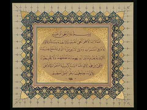 Ayat Al Kursi By As-Sudais, Shuraim, Al-Ghamdi, Bukhatir And Al-Johany