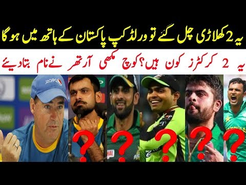 Mickey Arthur Interview This 2 Players Will Win World Cup 2019
