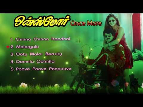 Once More Tamil Movie Songs | Audio Jukebox | Vijay | Simran | Sivaji Ganesan | Saroja Devi | Deva