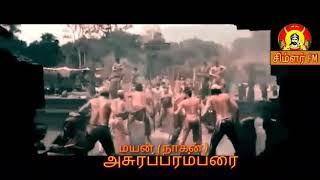 KAMMALAR video