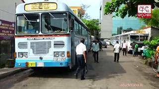 Several private bus associations launch strike while others oppose