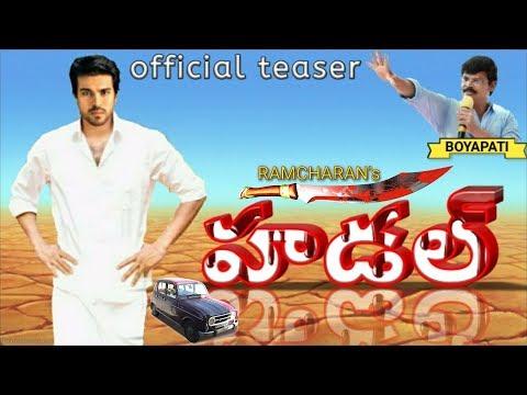 Ram charan boyapati new movie || HADAL