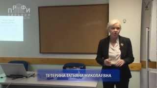 Бизнес-тренинг для секретарей