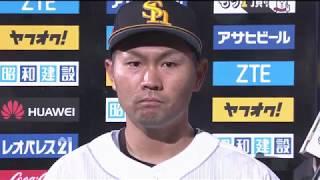 ホークス・中村晃選手・石川投手のヒーローインタビュー動画。 2018/04/...