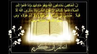 Tilawatil Quran Surat An Nisa'