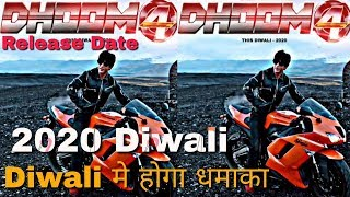 Dhoom 4 kiya 2020 Diwali main release hoga ? | SRK |