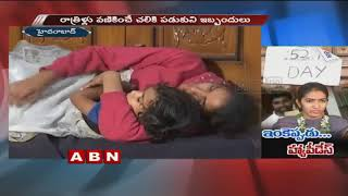 TRS Leader Srinivas Reddy's Second Wife Sangeetha To Launch Indefinite Hunger Strike | Red Alert