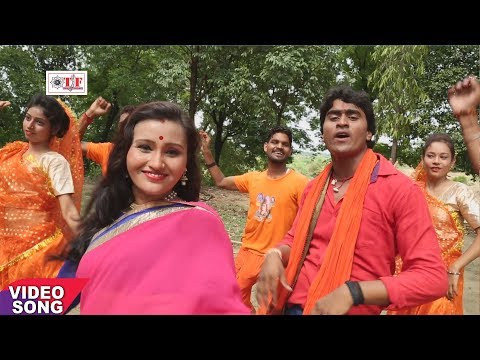 DJ Par Nach la kanwriya !! Rinku Yadav !! Kanwar Bhajan 2017 thumbnail