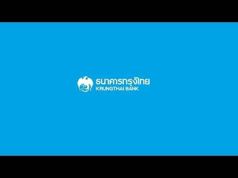50 ปี ธนาคารกรุงไทย สาขาศรีสะเกษ [ KTB Sisaket ]