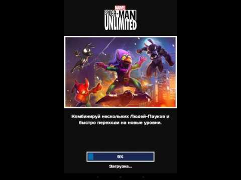 Мультик Игра - СОВЕРШЕННЫЙ ЧЕЛОВЕК-ПАУК (Ultimate Spider-Man) прохождение #1
