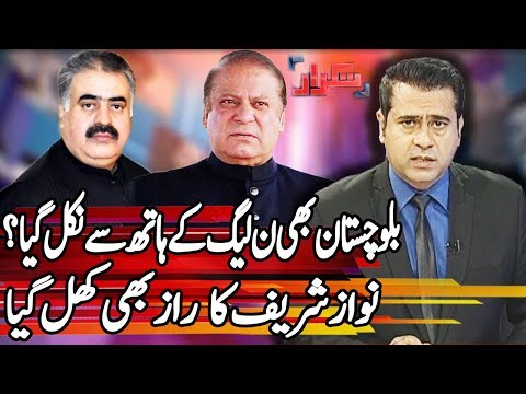 Takrar With Imran Khan - 9 January 2018 - Express News