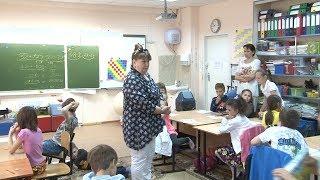 Cистемно-деятельностный подход в начальной школе