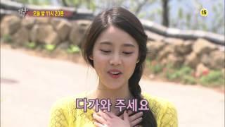 SBS [짝] - 29일(수) 예고