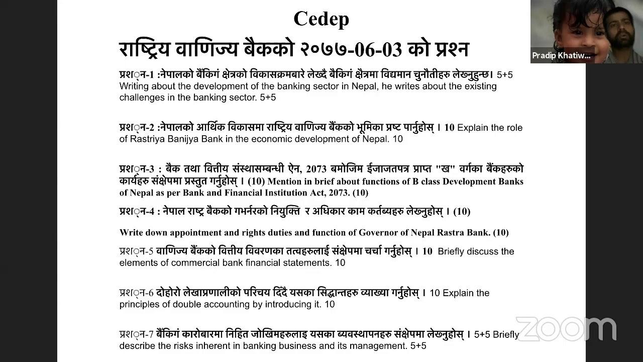 राष्ट्रिय वाणिज्य बैंक, तह ४/५ दितीय पत्र नमुना परीक्षा: सेट 3 | पृष्ठपोषण कक्षा by Pradip Khatiwada