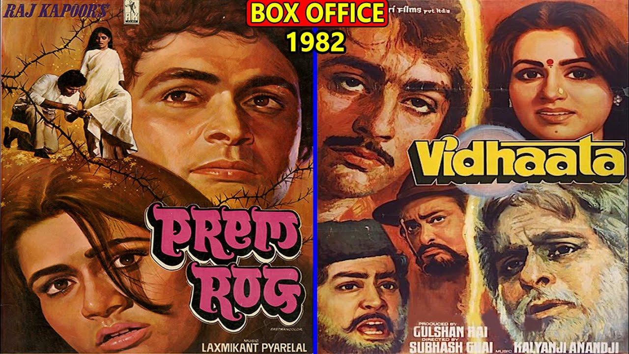 Download Prem Rog vs Vidhaata 1982 Movie Budget, Box Office Collection, Verdict and Facts | Dilip Kumar