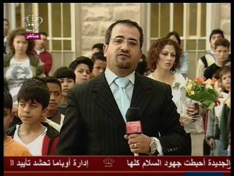 Theodore Schneller School \ Amman-Jordan--Jordan tv
