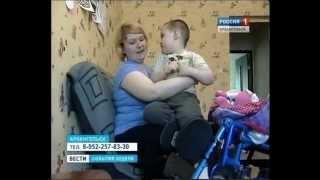 Собрать 3 миллиона рублей и спасти две жизни