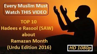 Top 10 Hadees e Rasool (SAW) about Ramazan Month - New Urdu Edition 2016 by Islam , Quran & Ramadan