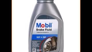 Тормозная жидкость Mobil Brake Fluid DOT4 ESP, 500 мл