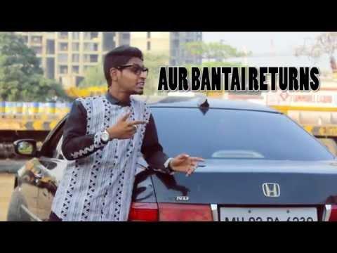 AUR BANTAI RETURNS-(HATELI KHOPDI) EMIWAY (TRAILER)